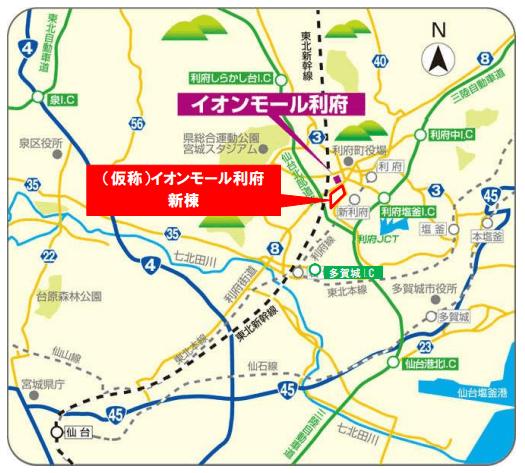 イオンモール利府(新棟)の建設予定地(広域図)