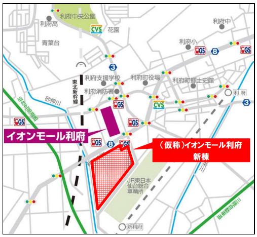 イオンモール利府(新棟)の建設予定地(狭域図)