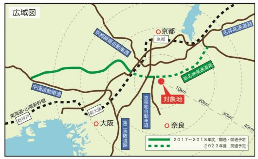 城陽プレミアムアウトレット(建設予定地広域図)