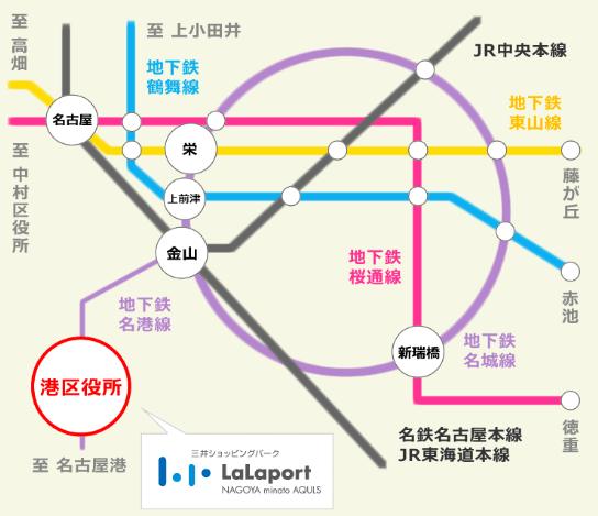 ららぽーと名古屋みなとアクルスの電車利用時のアクセスマップ