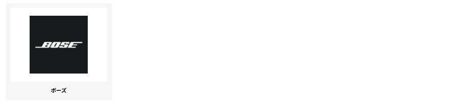 酒々井プレミアム・アウトレットのリニューアル情報(生活・趣味雑貨新店舗一覧)