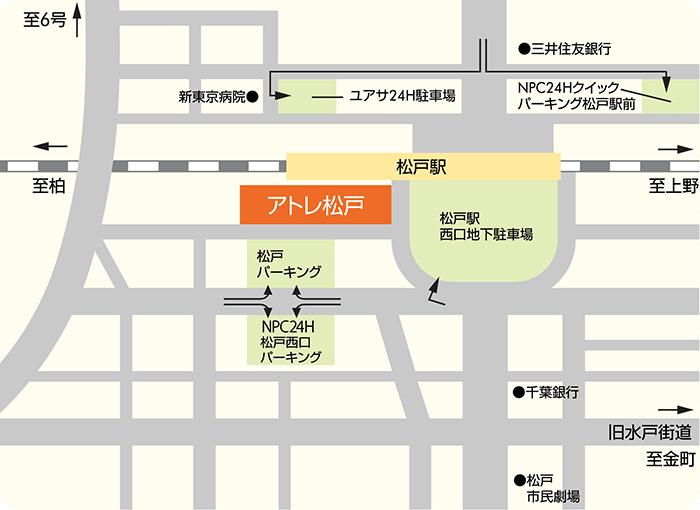 アトレ松戸のリニューアル情報(電車でのアクセス)