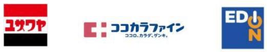 イオンモール福岡の大規模リニューアル情報(新規出店店舗情報1)
