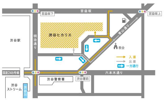 渋谷ヒカリエのリニューアル情報(駐車場周辺地図)