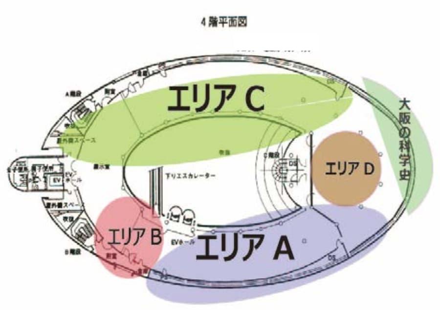 大阪市立科学館のリニューアル情報(展示場4階の平面図)