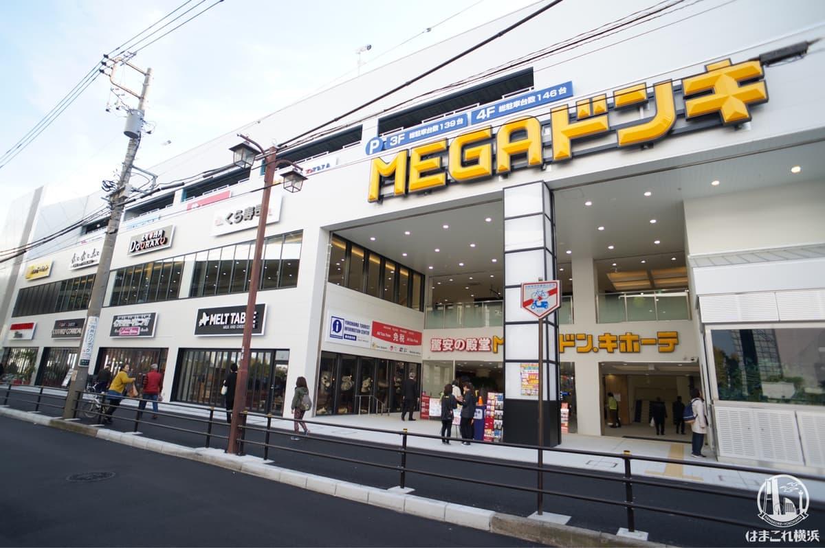 北海道にあるメガドンキホーテの店舗情報(住所/電話番号 ...