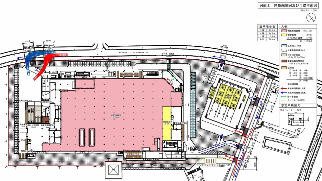 コストコ 守山倉庫店 建物配置図及び1階平面図