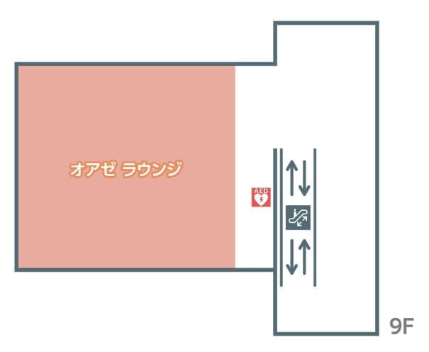 JR横浜タワー映画館 Tジョイ横浜(9階フロアガイド)