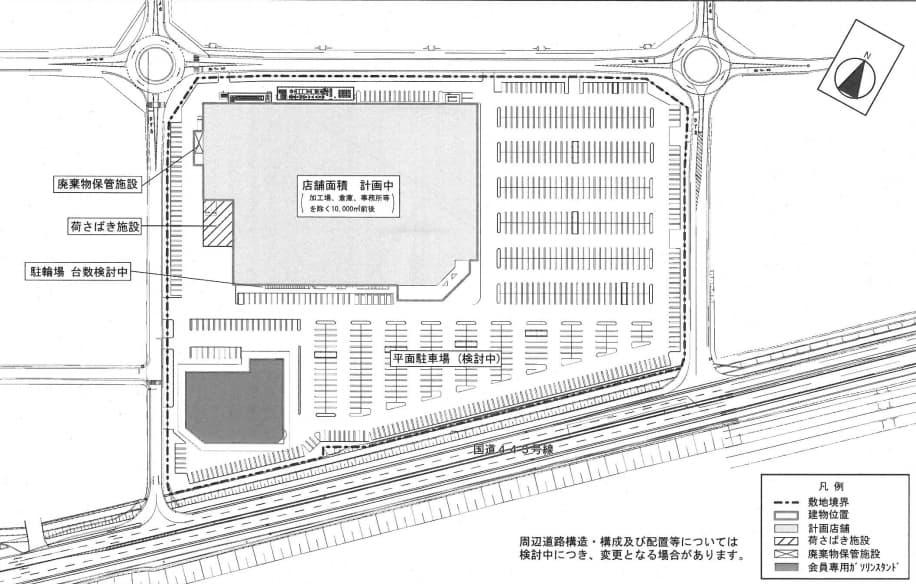 コストコ 熊本御船倉庫店(建物配置図兼平面図)