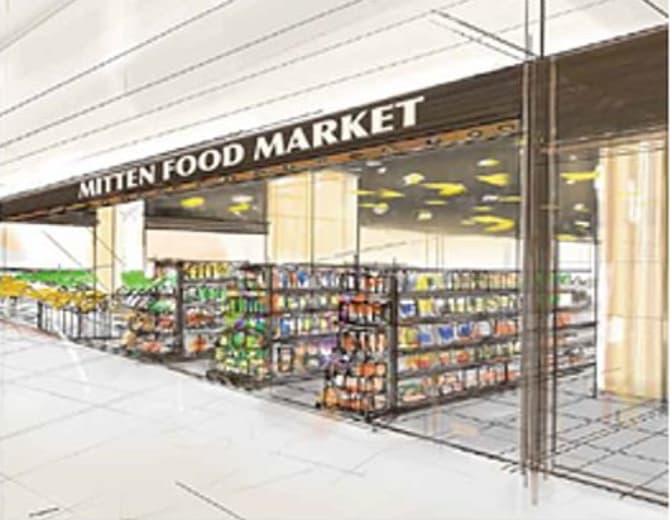 MitteN(ミッテン)府中 地下1階 総合スーパー・生鮮三品・グロッサリー・食物販2