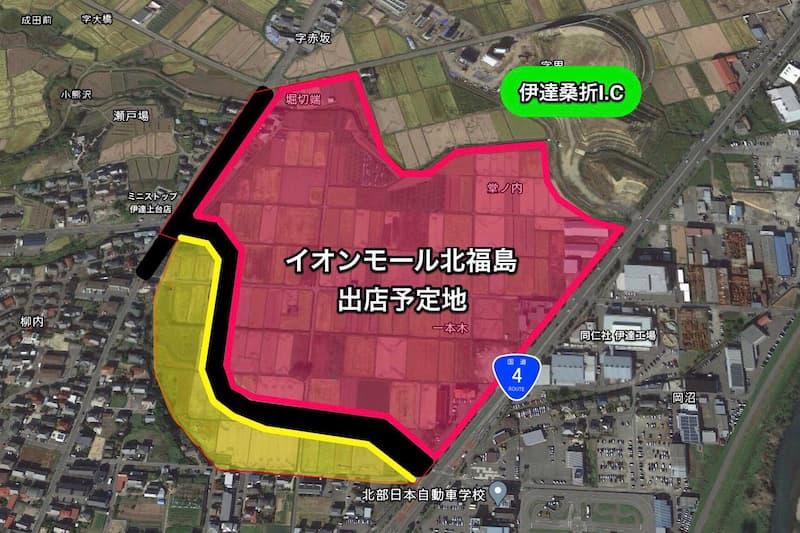 イオンモール北福島 出店予定地 Twitter